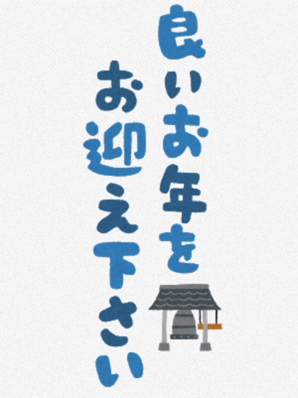 f:id:hanuru-hanuru:20191231142715p:plain