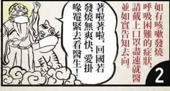 f:id:hanuru-hanuru:20200127132032p:plain