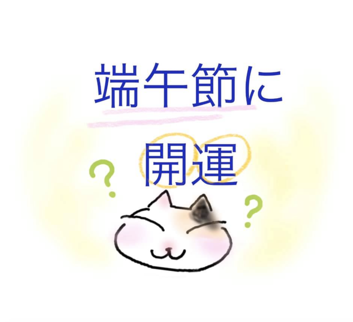 f:id:hanuru-hanuru:20200622135354p:plain