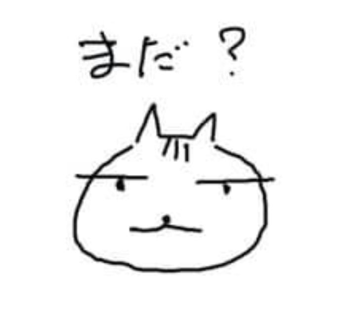 f:id:hanuru-hanuru:20200622174118p:plain