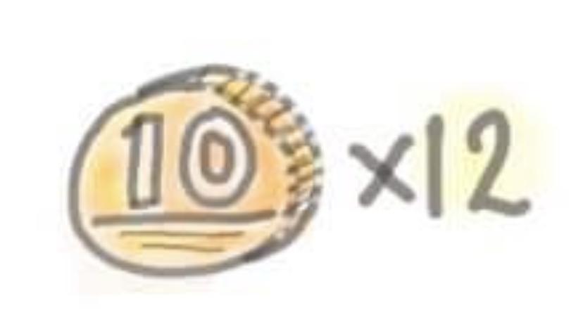 f:id:hanuru-hanuru:20200622175009p:plain
