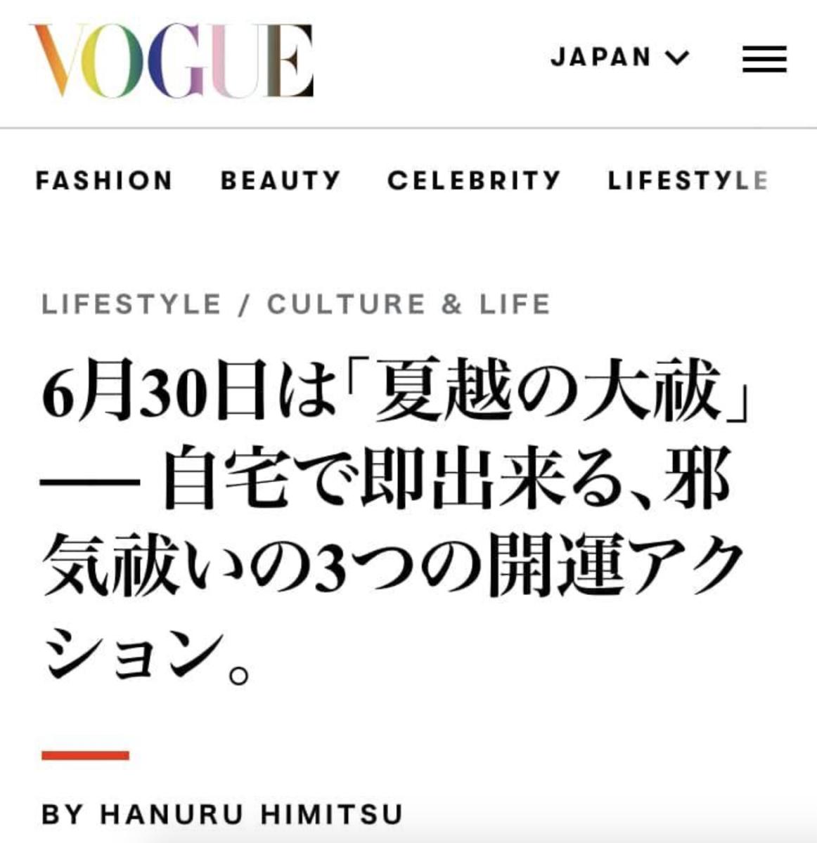 f:id:hanuru-hanuru:20210629184141p:plain