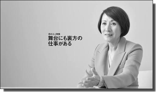 てるみくらぶ山田社長