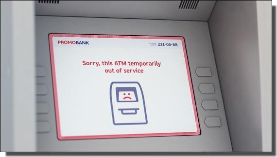 ATMが故障