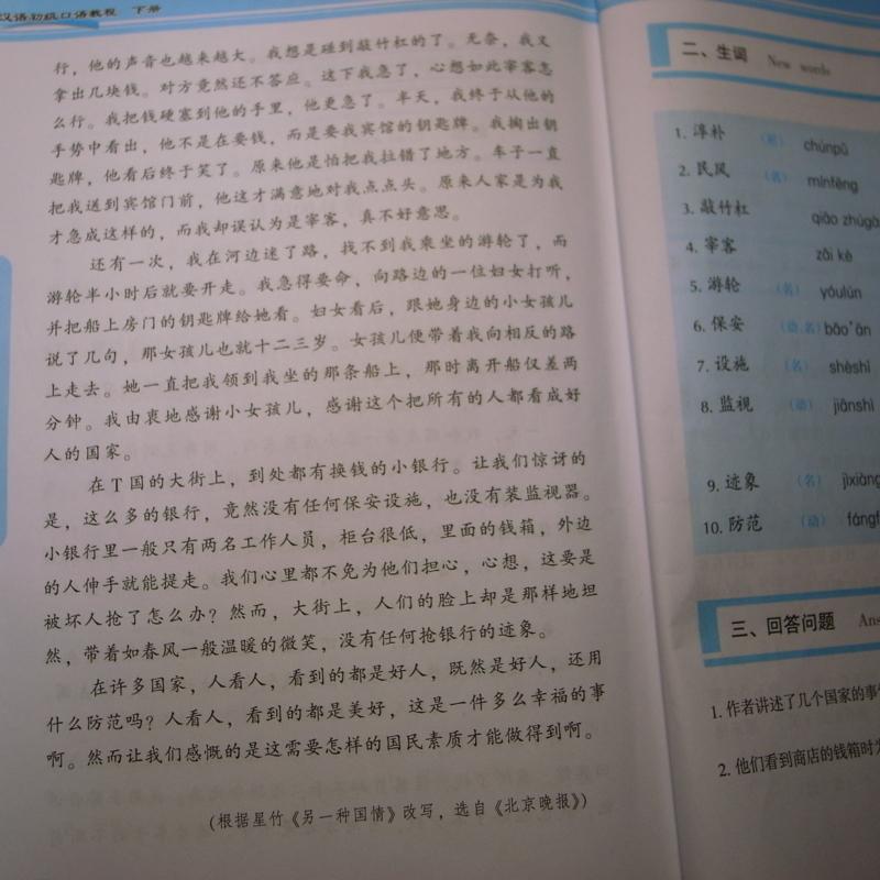 f:id:hanyu07:20100923162741j:image
