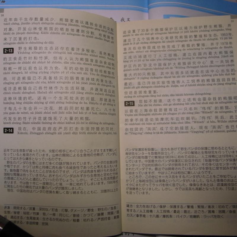 f:id:hanyu07:20100923162833j:image
