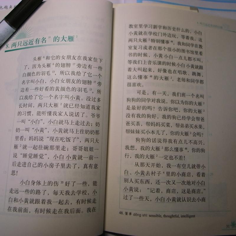 f:id:hanyu07:20100923162959j:image