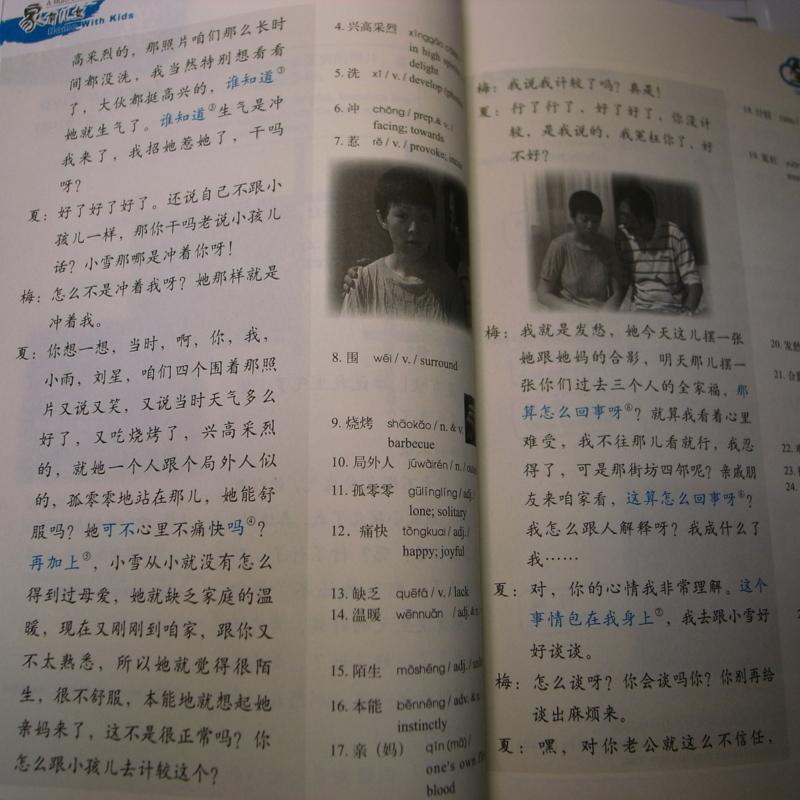 f:id:hanyu07:20100923163211j:image