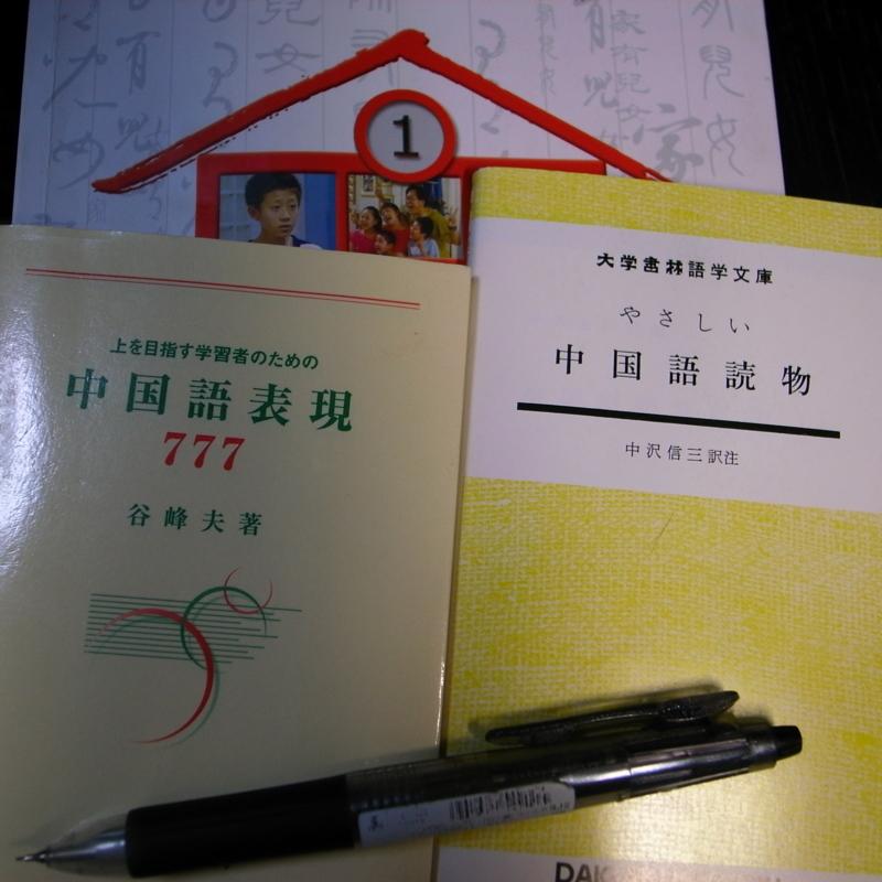 f:id:hanyu07:20100925235104j:image