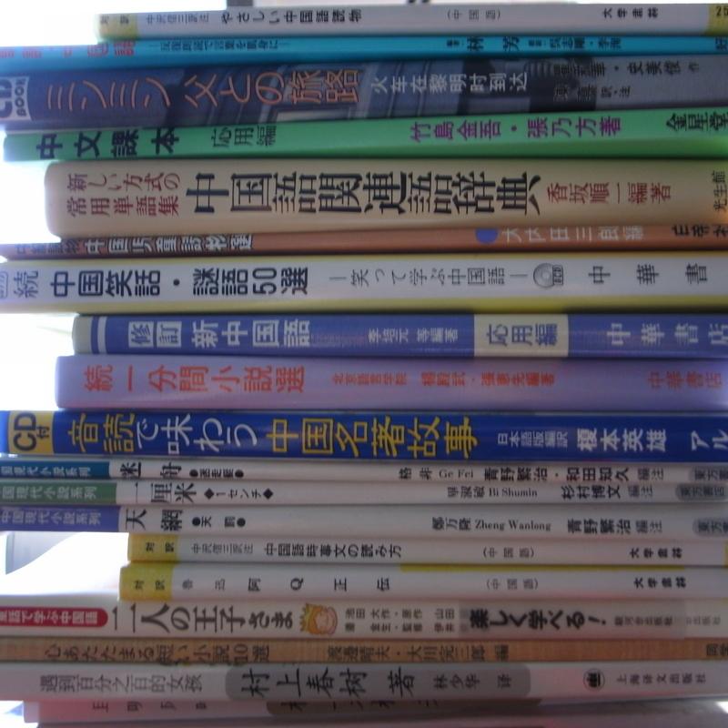 f:id:hanyu07:20101113073109j:image
