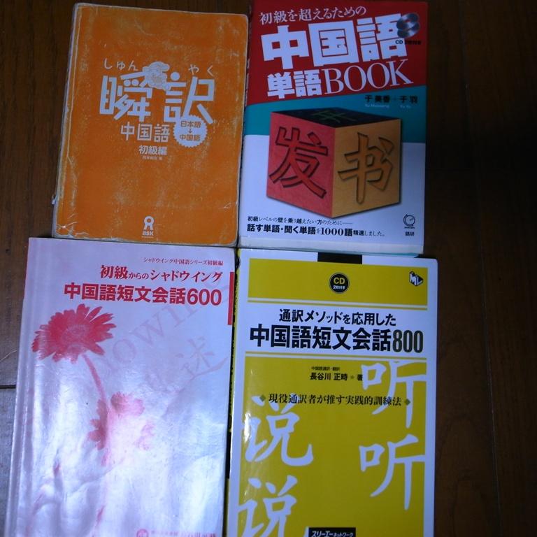 f:id:hanyu07:20110815212134j:image:w640