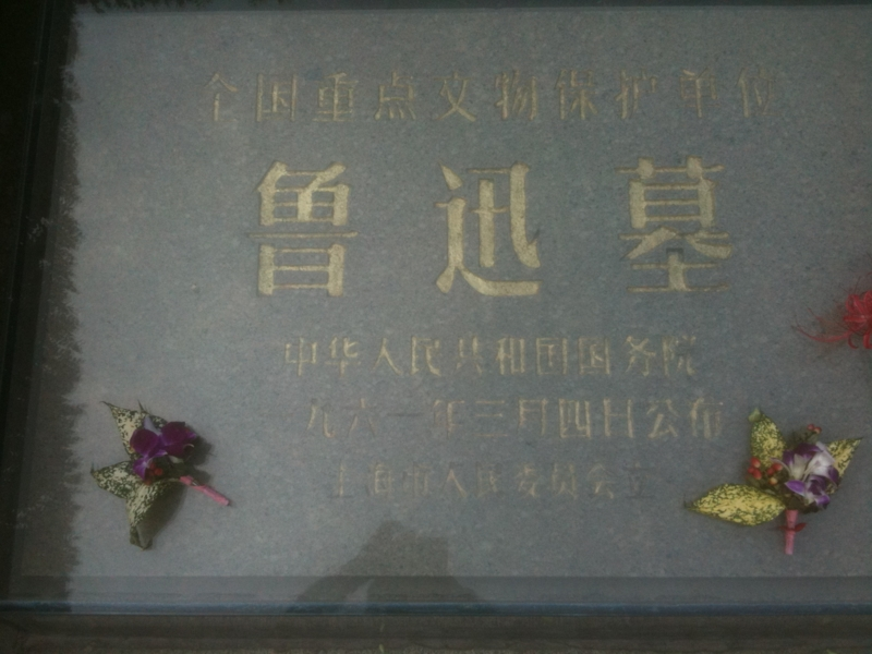 f:id:hanyu07:20110924153712j:image:w360