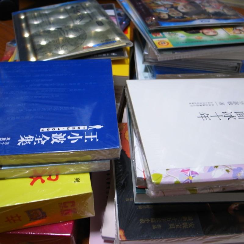 f:id:hanyu07:20110927180446j:image:w360