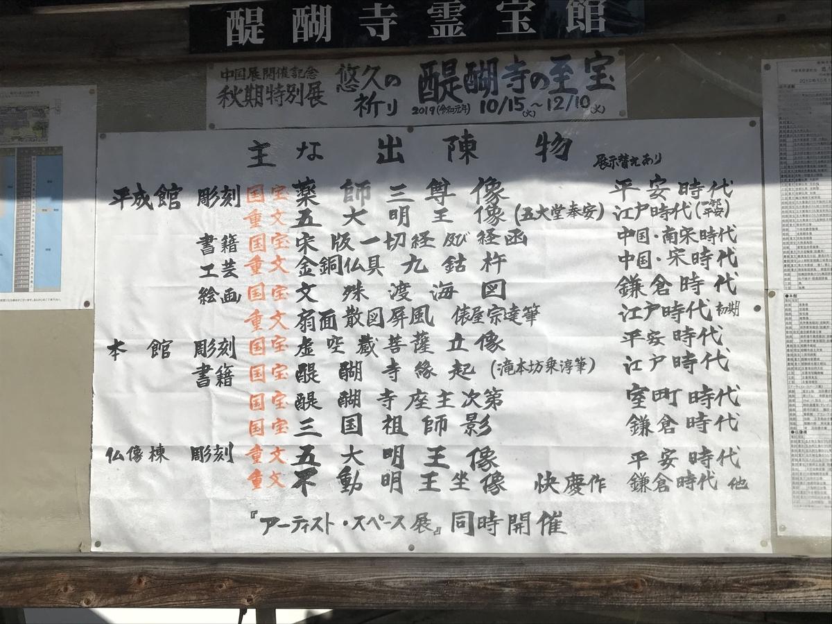 f:id:hanyu_ya:20200105023632j:plain