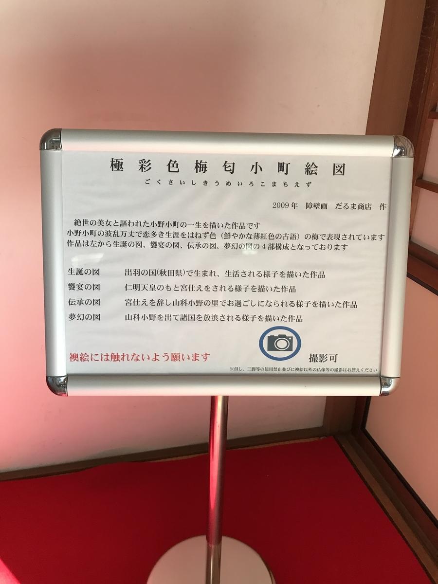 f:id:hanyu_ya:20200105025757j:plain