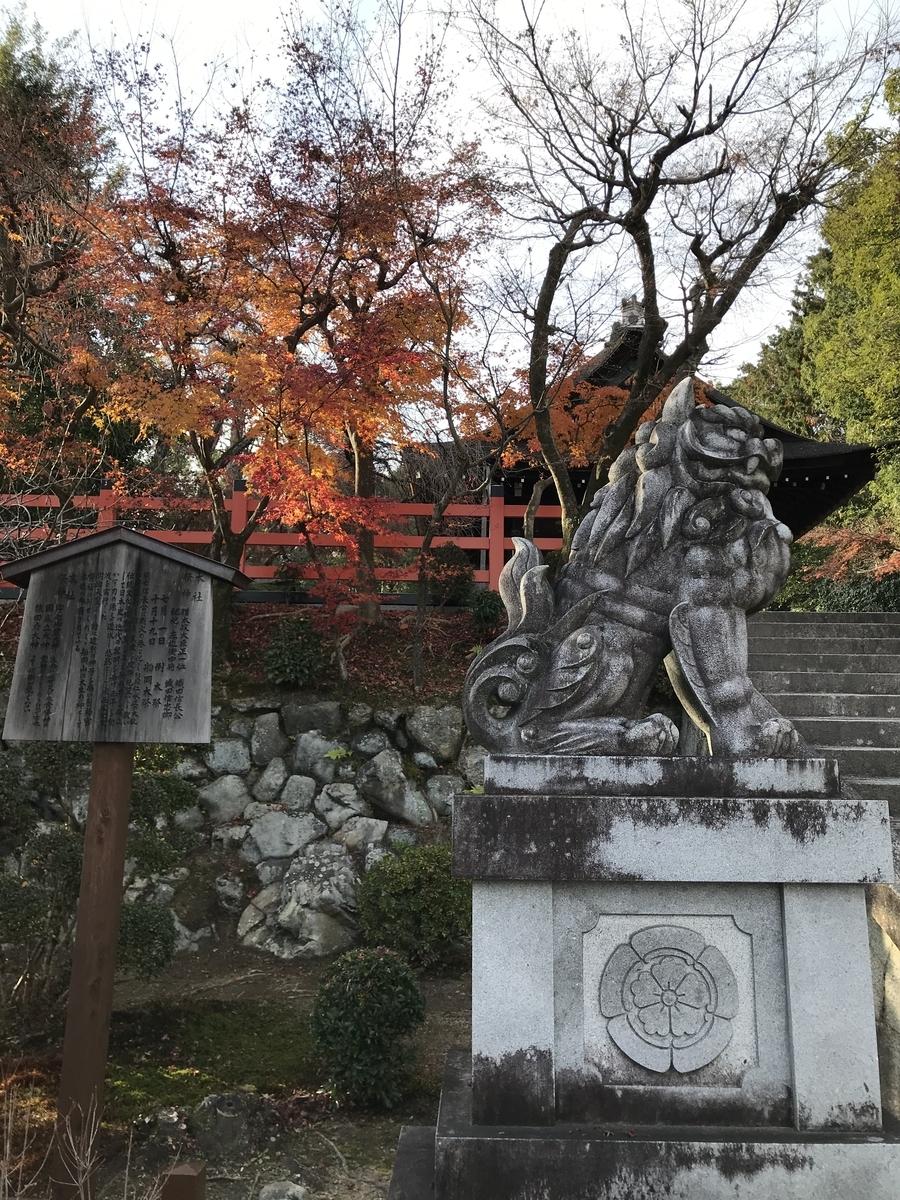f:id:hanyu_ya:20200110003759j:plain