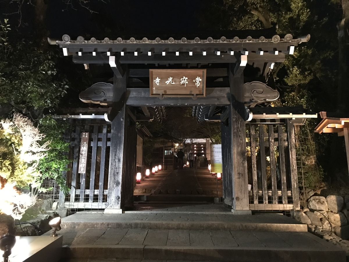 f:id:hanyu_ya:20200113021432j:plain