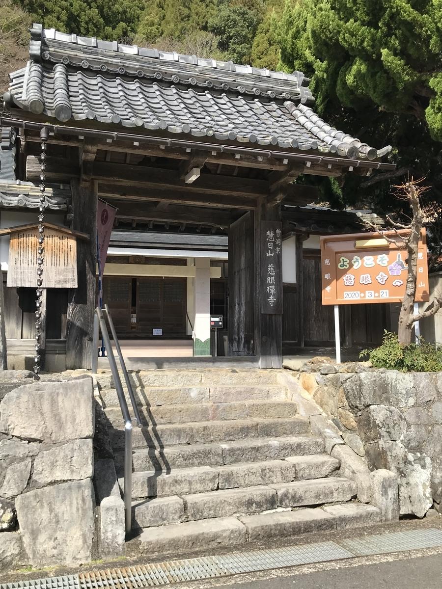 f:id:hanyu_ya:20200405135638j:plain