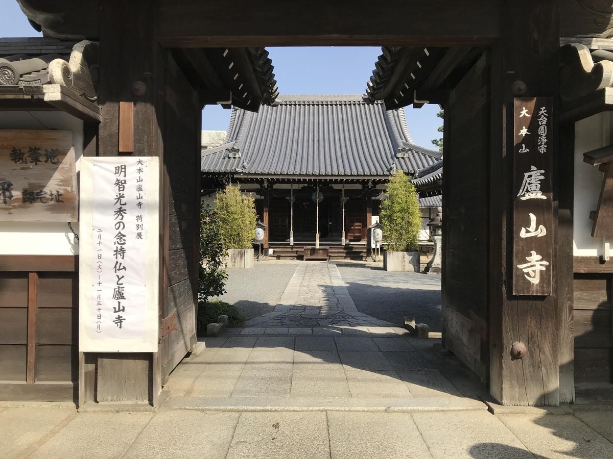 f:id:hanyu_ya:20200405143302j:plain