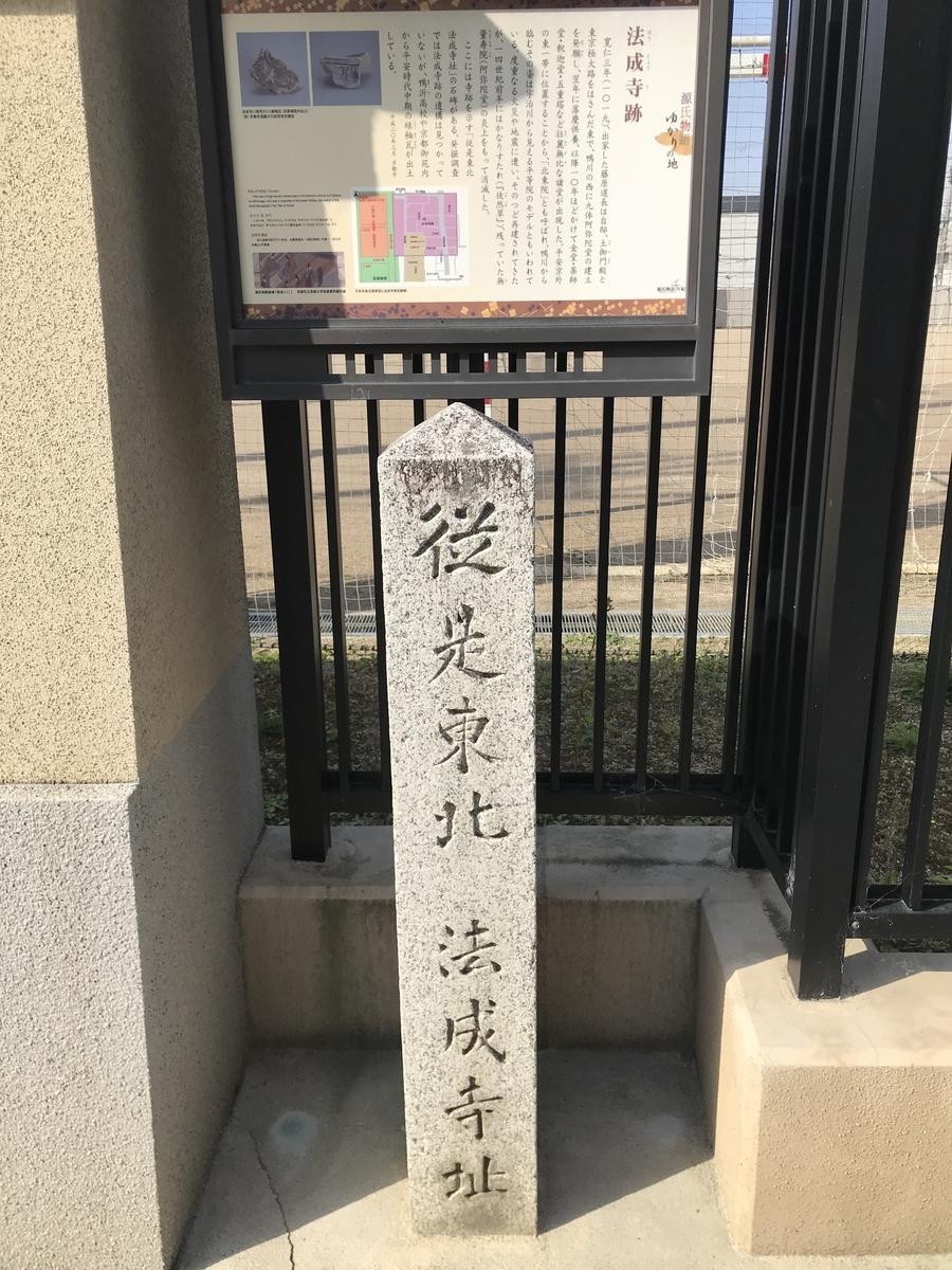 f:id:hanyu_ya:20200405154917j:plain