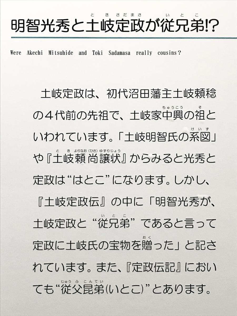 f:id:hanyu_ya:20200720195410j:plain