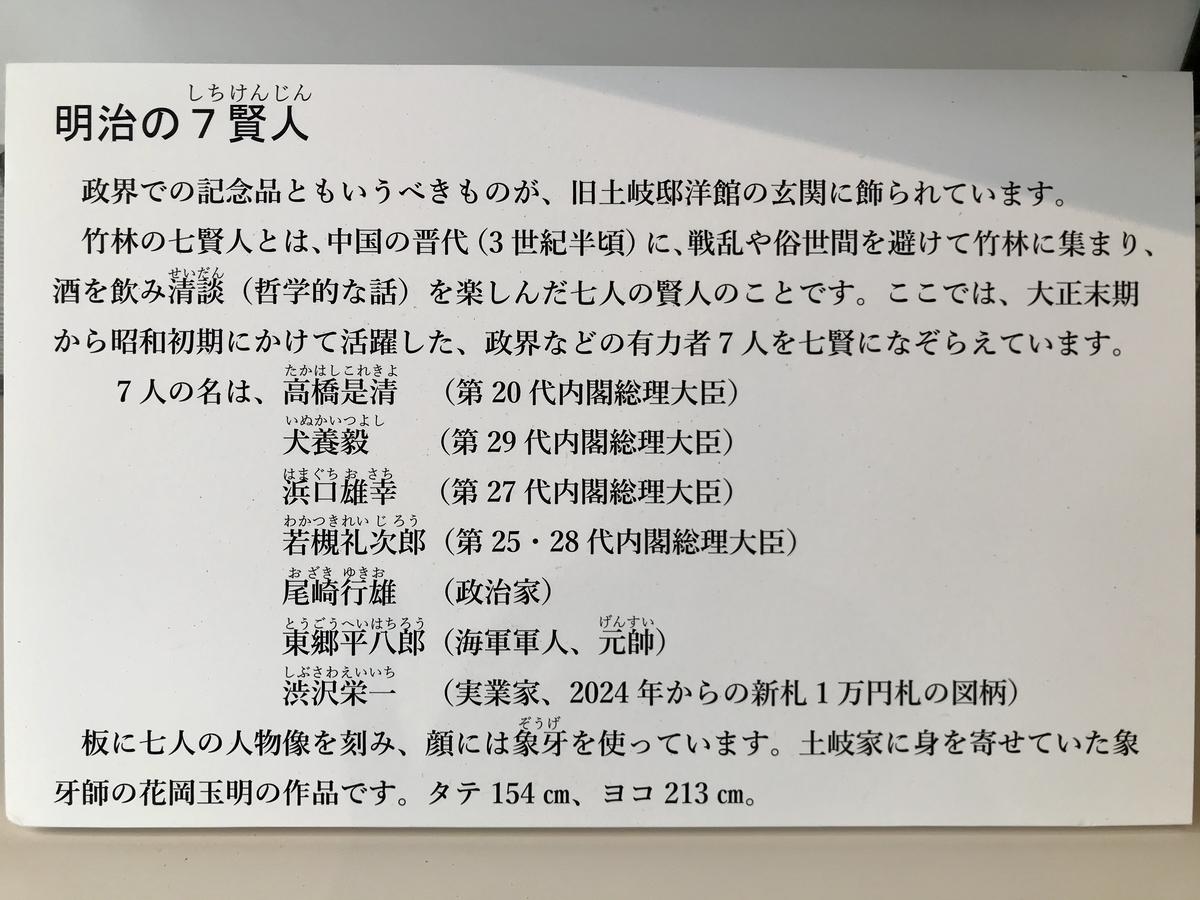 f:id:hanyu_ya:20200801220126j:plain