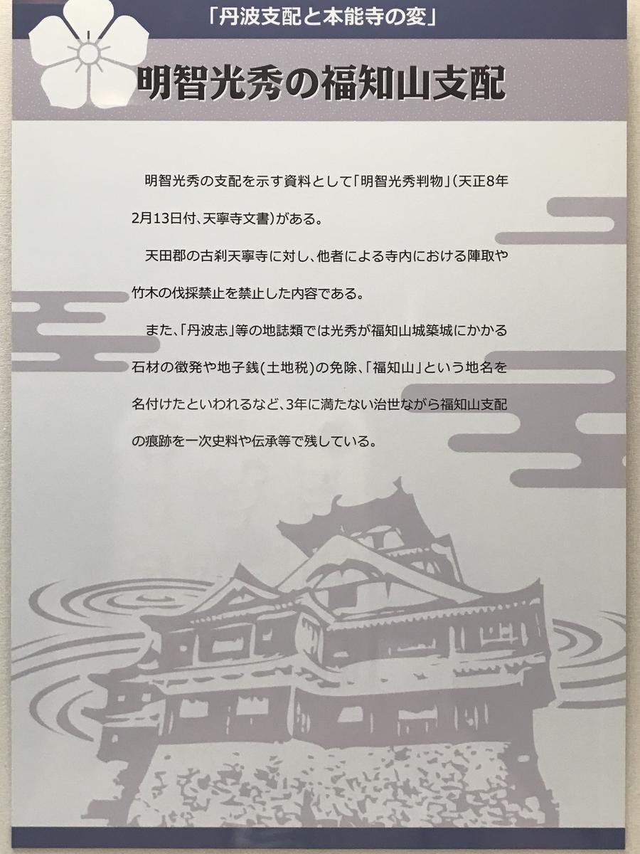 f:id:hanyu_ya:20200809212808j:plain