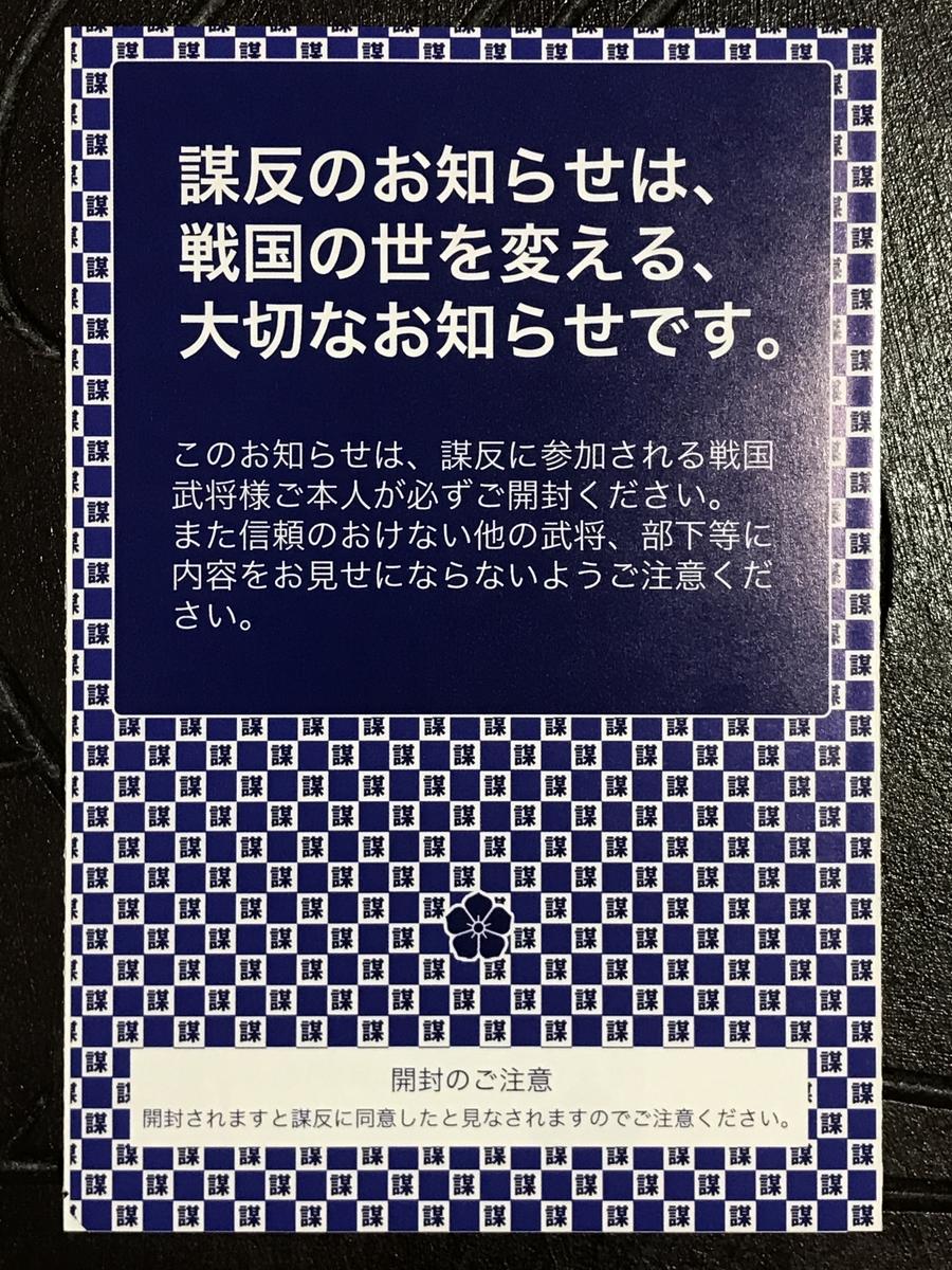 f:id:hanyu_ya:20200810003914j:plain