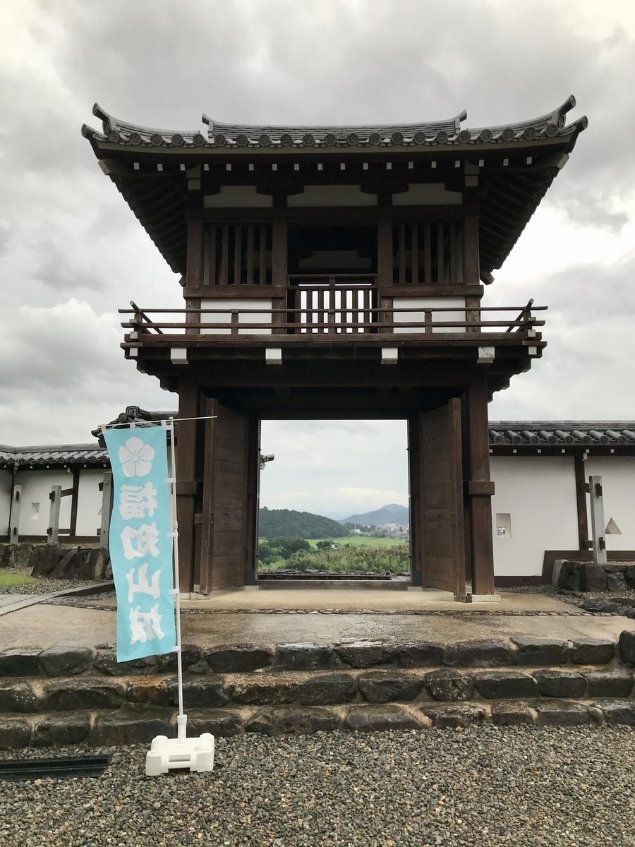 f:id:hanyu_ya:20200810020937j:plain