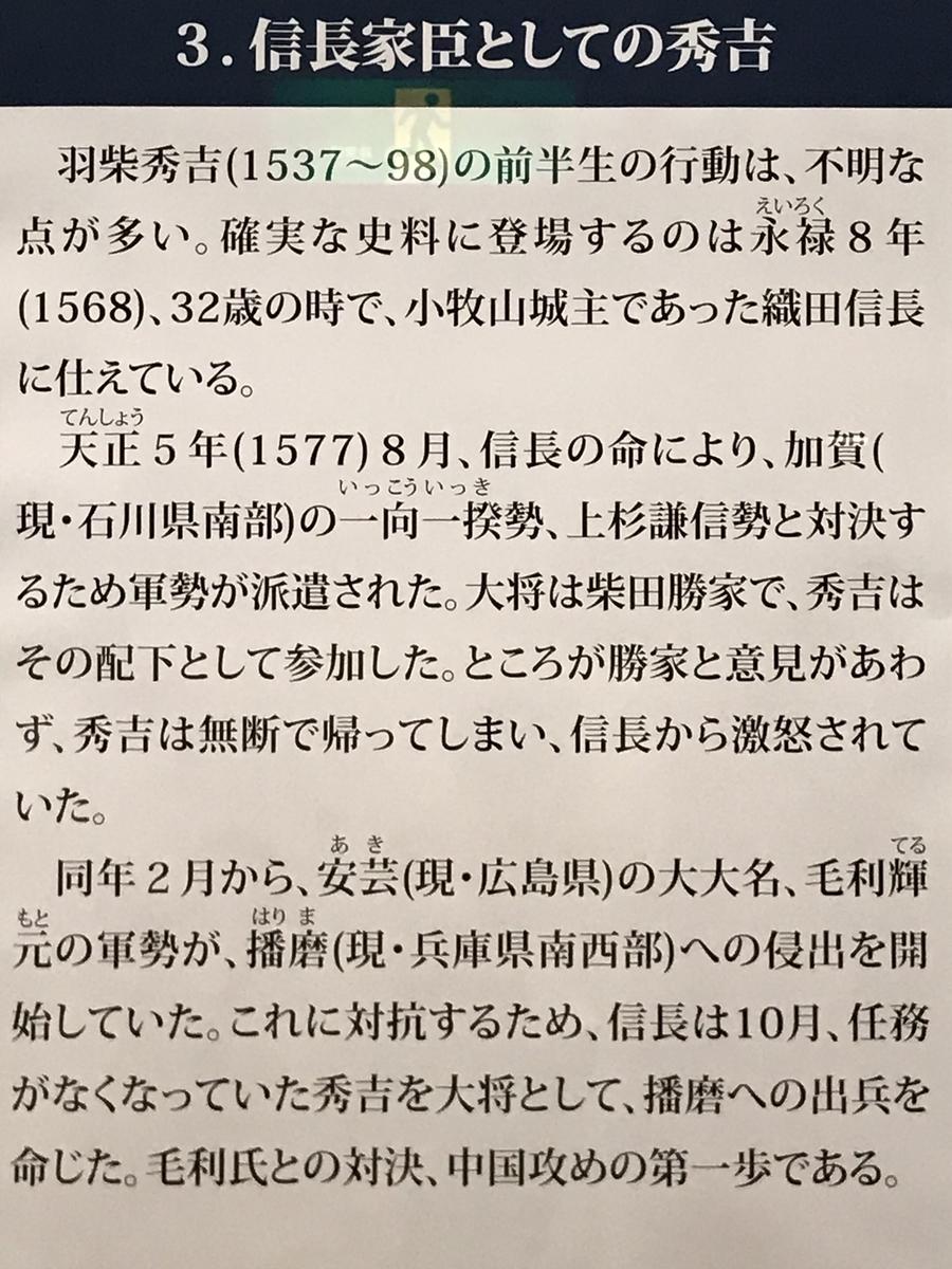 f:id:hanyu_ya:20200908212352j:plain