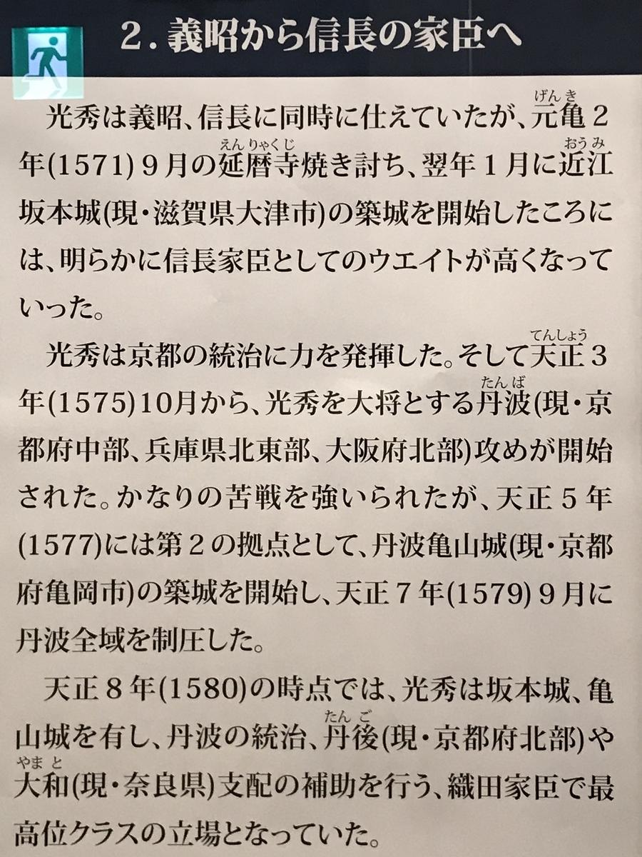 f:id:hanyu_ya:20200908224749j:plain