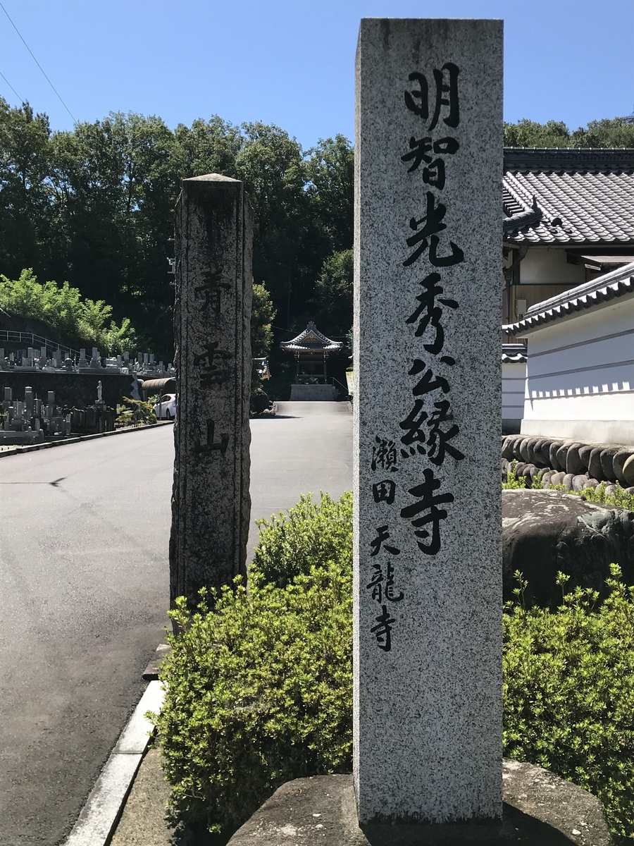 f:id:hanyu_ya:20200929194818j:plain