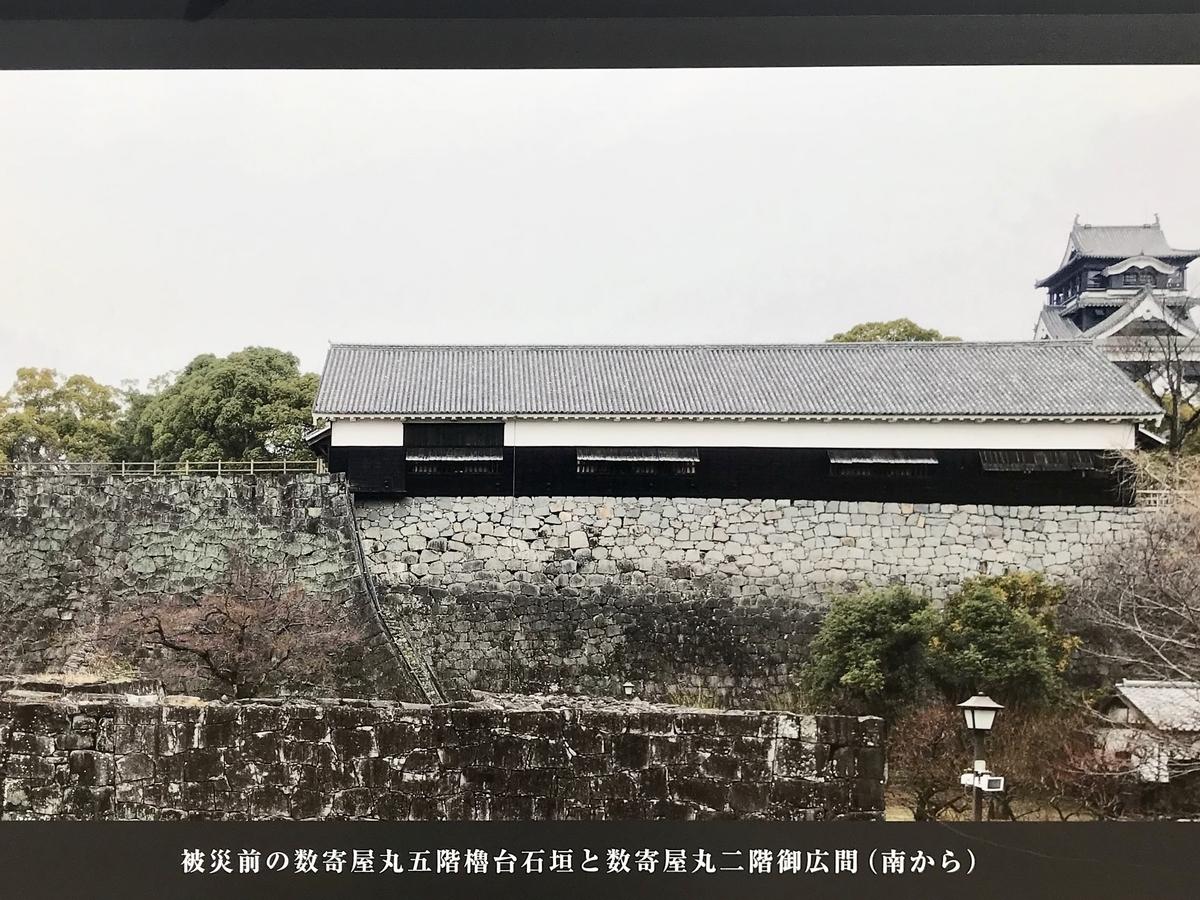 f:id:hanyu_ya:20201005100456j:plain