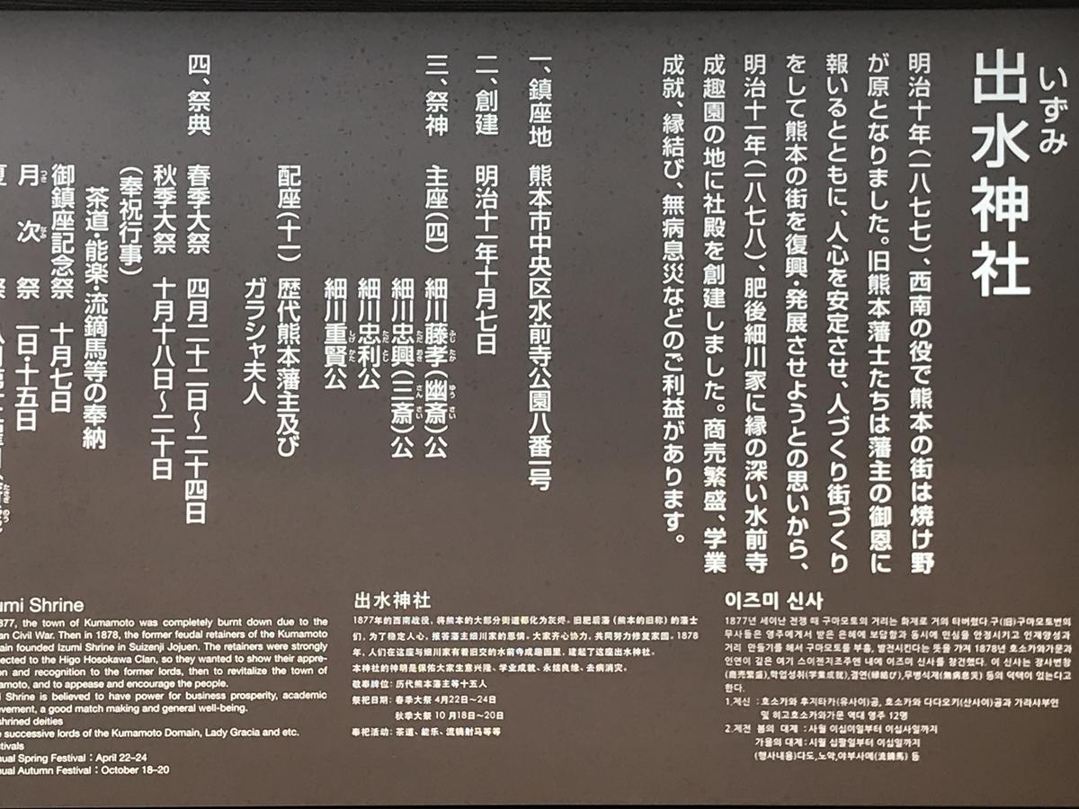 f:id:hanyu_ya:20201005222805j:plain