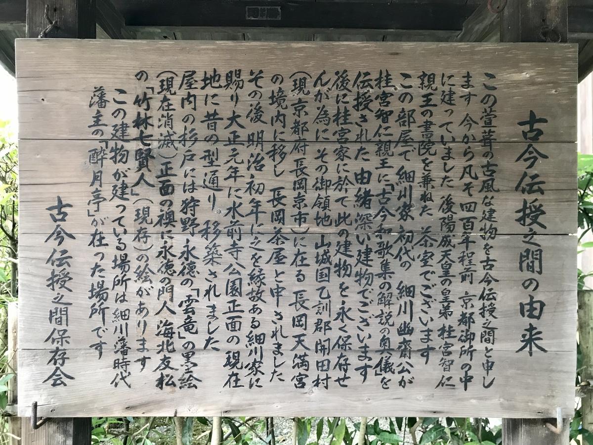 f:id:hanyu_ya:20201006004112j:plain