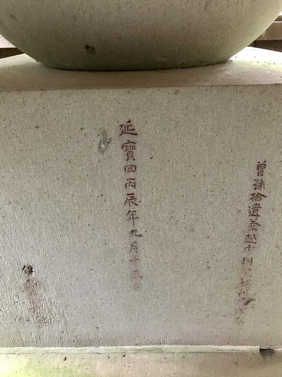 f:id:hanyu_ya:20201103211029j:plain