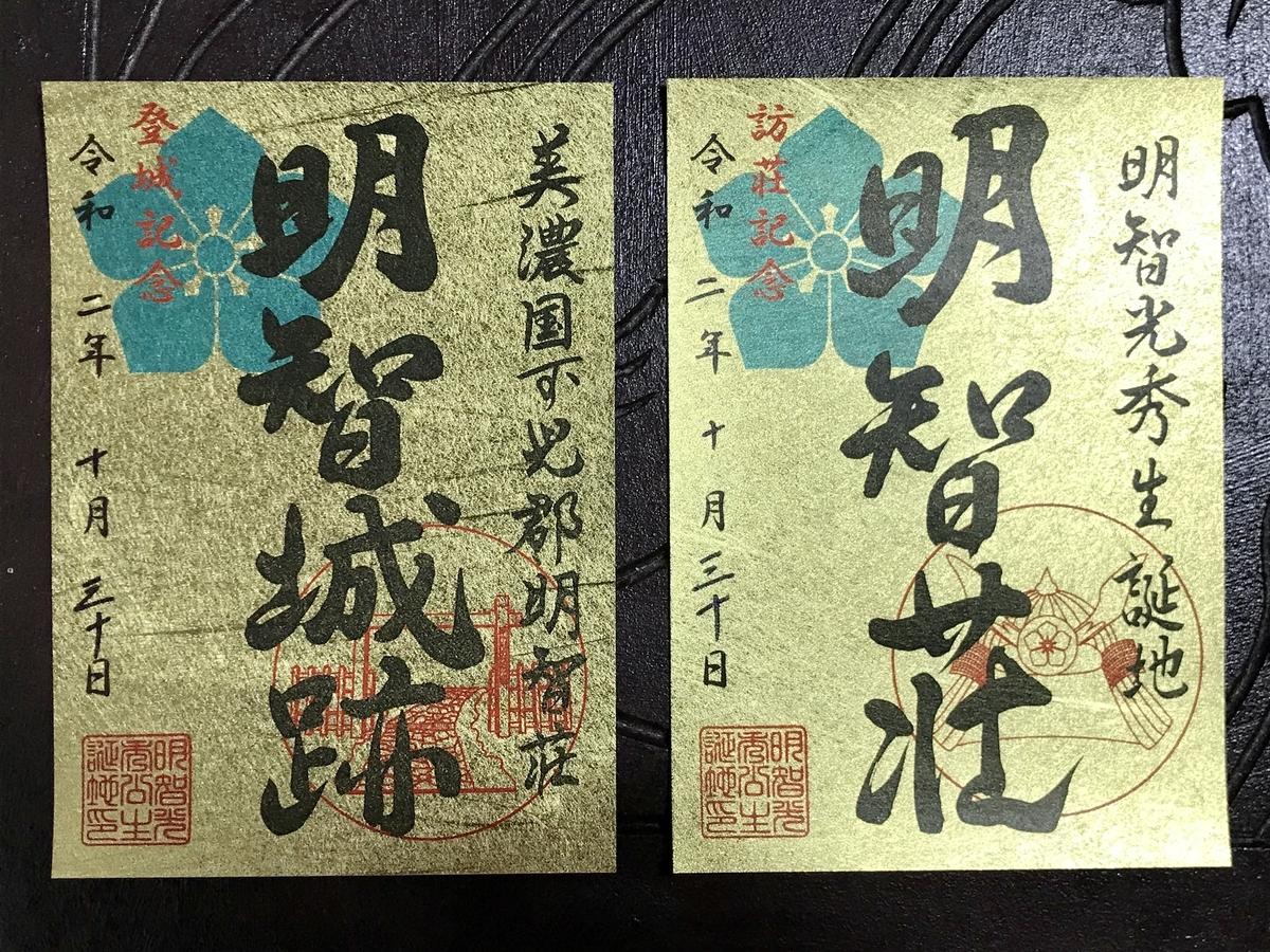 f:id:hanyu_ya:20201213165556j:plain