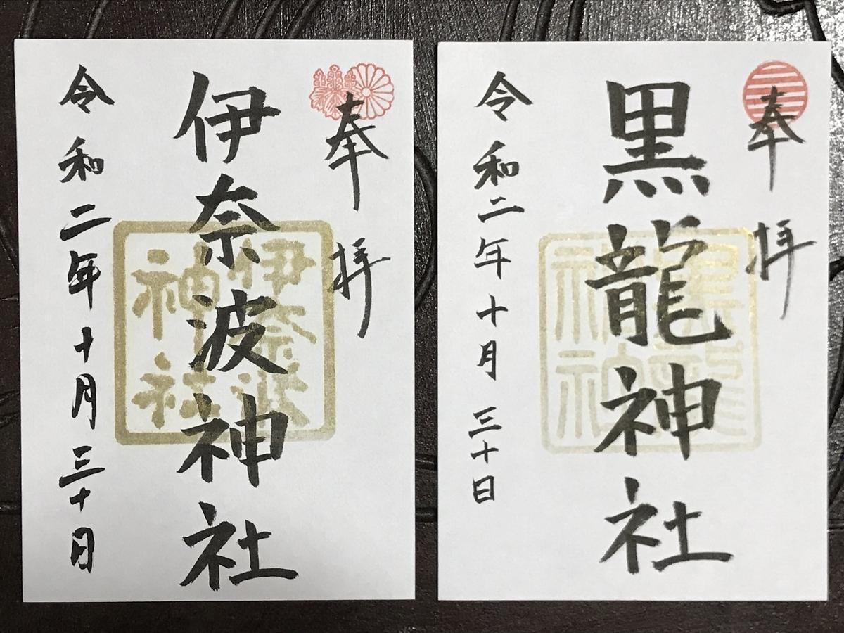 f:id:hanyu_ya:20201213181616j:plain