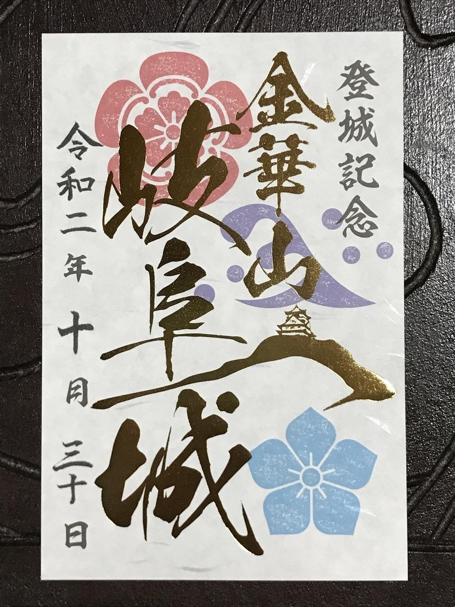 f:id:hanyu_ya:20201213183506j:plain