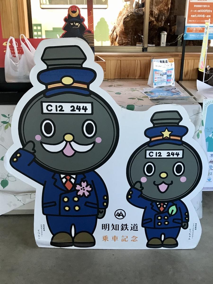 f:id:hanyu_ya:20201227165309j:plain