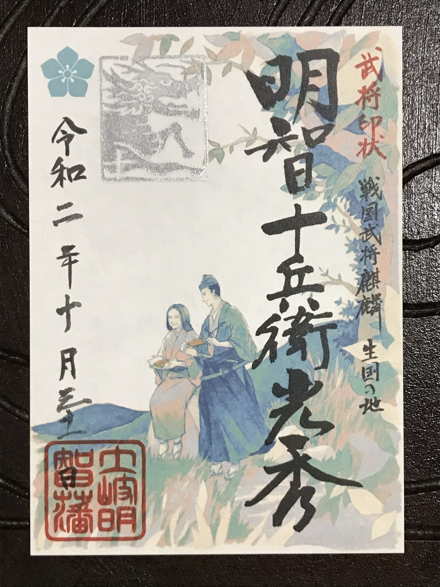 f:id:hanyu_ya:20201227170506j:plain
