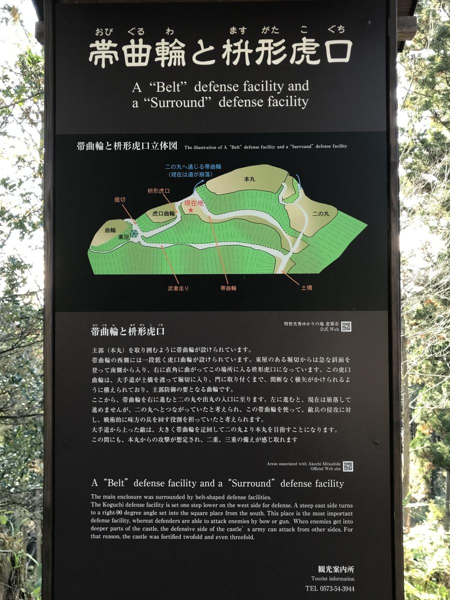 f:id:hanyu_ya:20201227173512j:plain