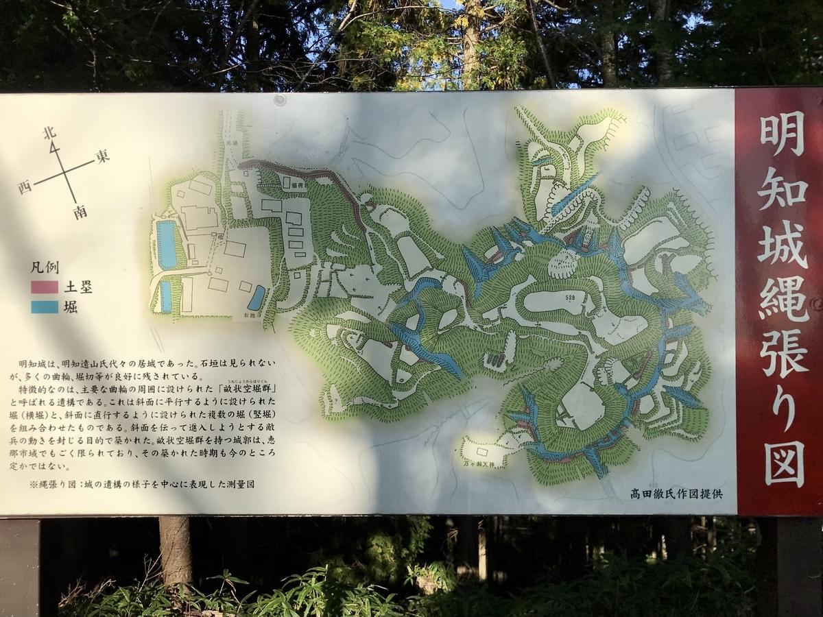 f:id:hanyu_ya:20201227175157j:plain