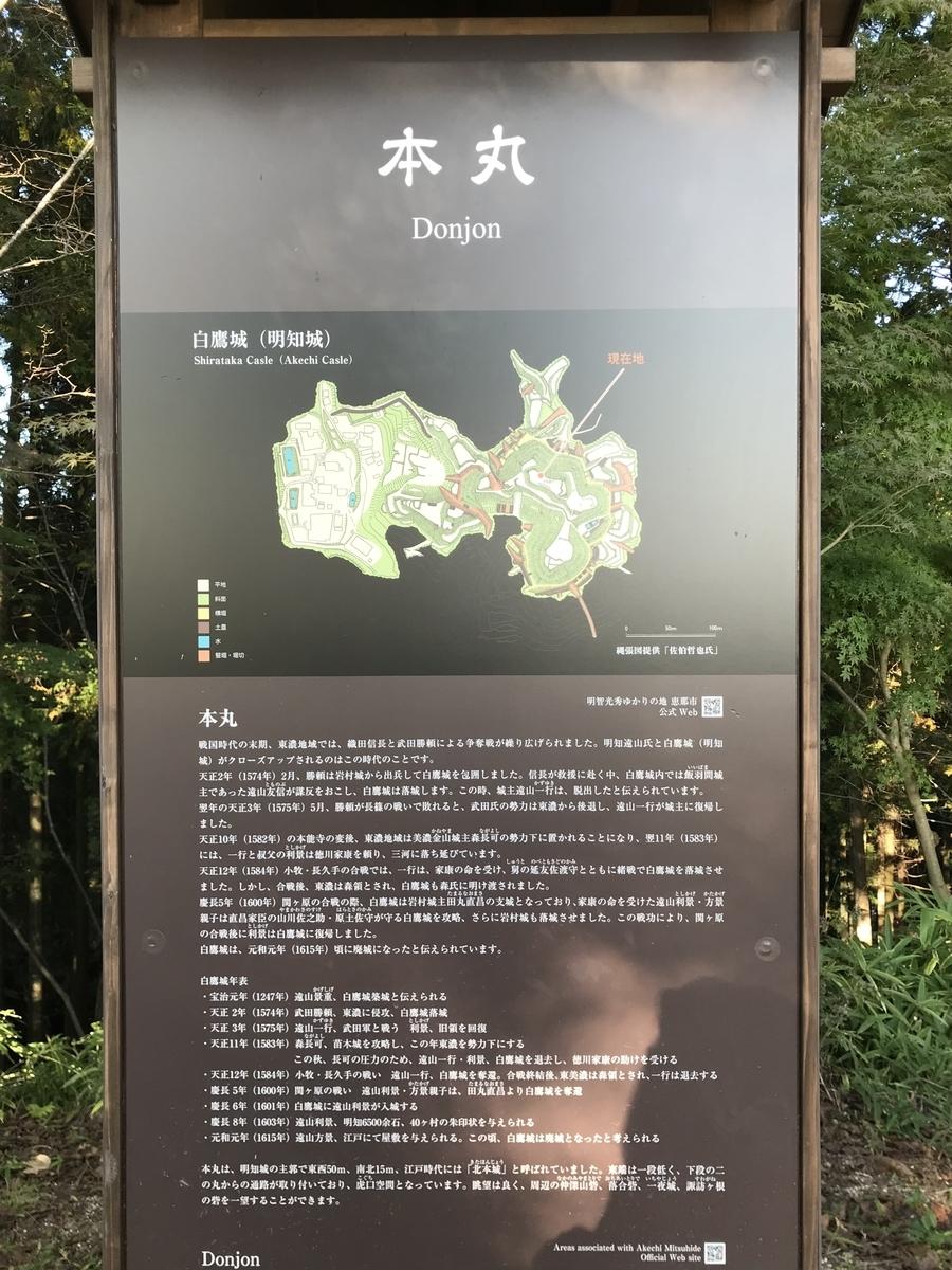 f:id:hanyu_ya:20201227175311j:plain