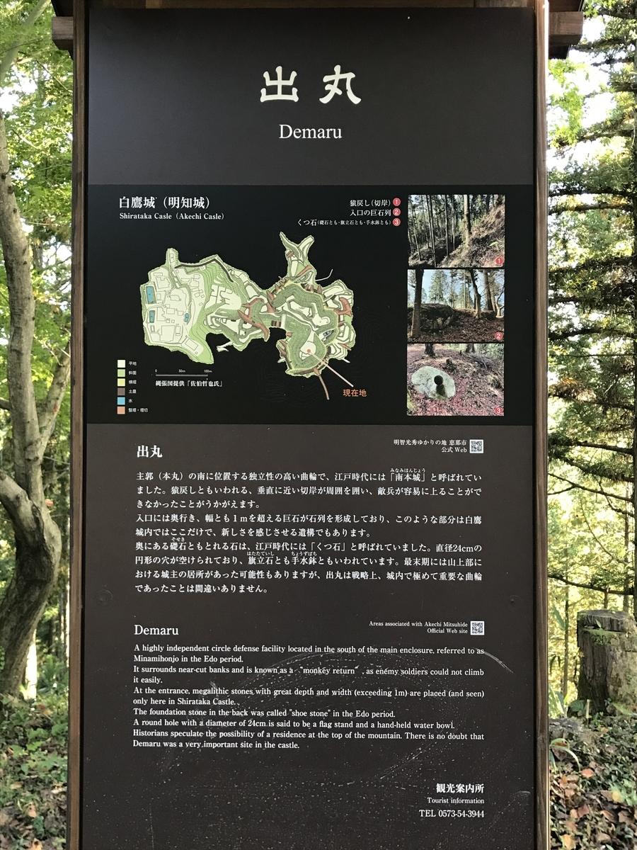 f:id:hanyu_ya:20201227175444j:plain