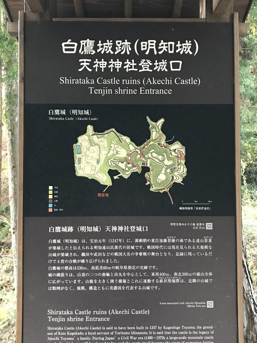 f:id:hanyu_ya:20201227180033j:plain
