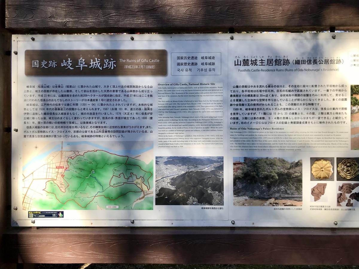 f:id:hanyu_ya:20210109225519j:plain