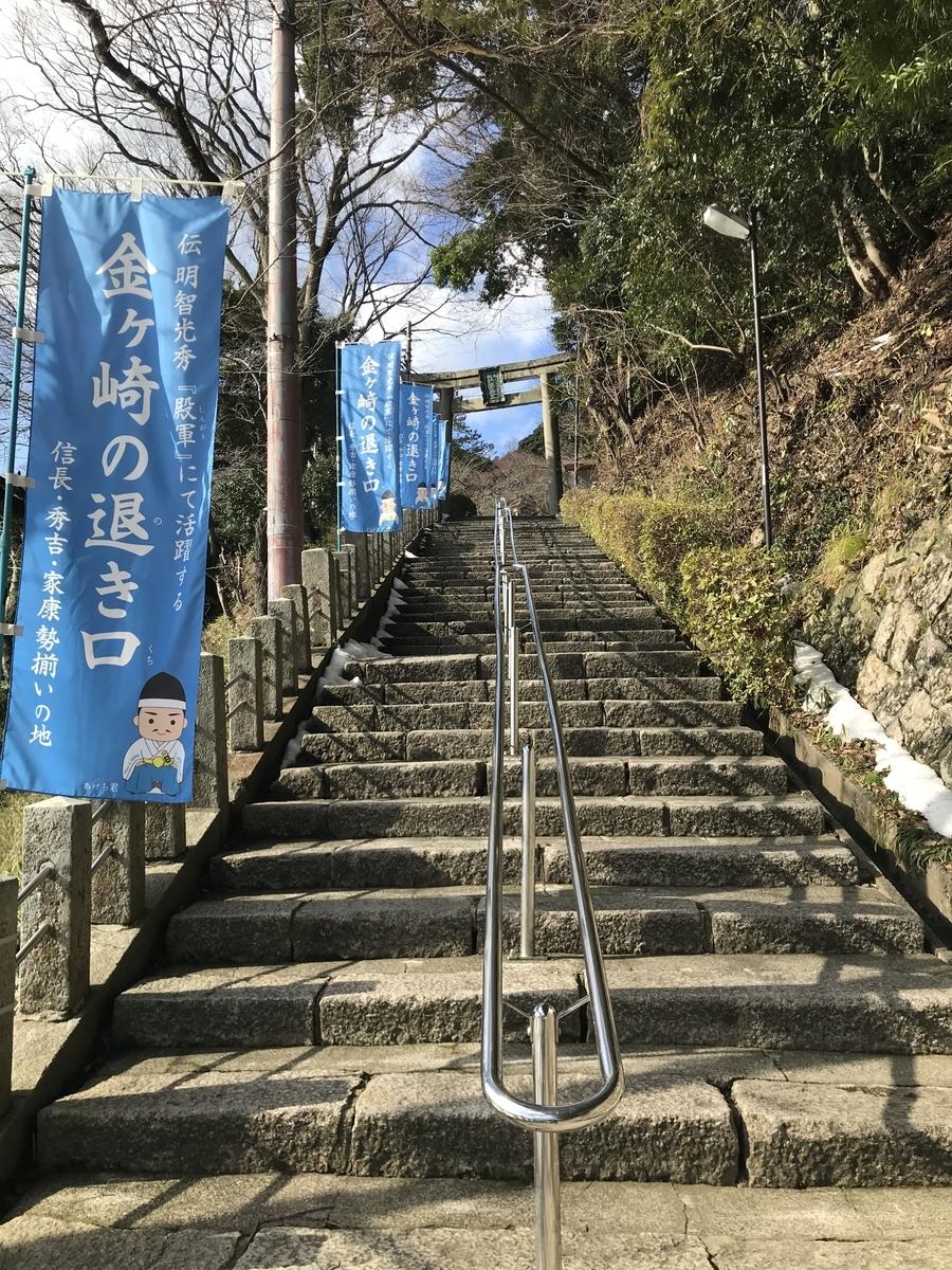 f:id:hanyu_ya:20210221181322j:plain