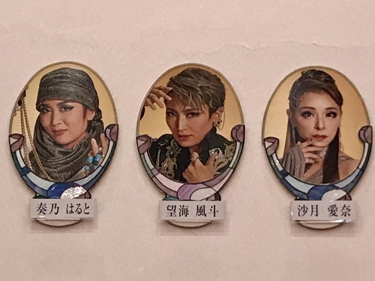 f:id:hanyu_ya:20210314214826j:plain