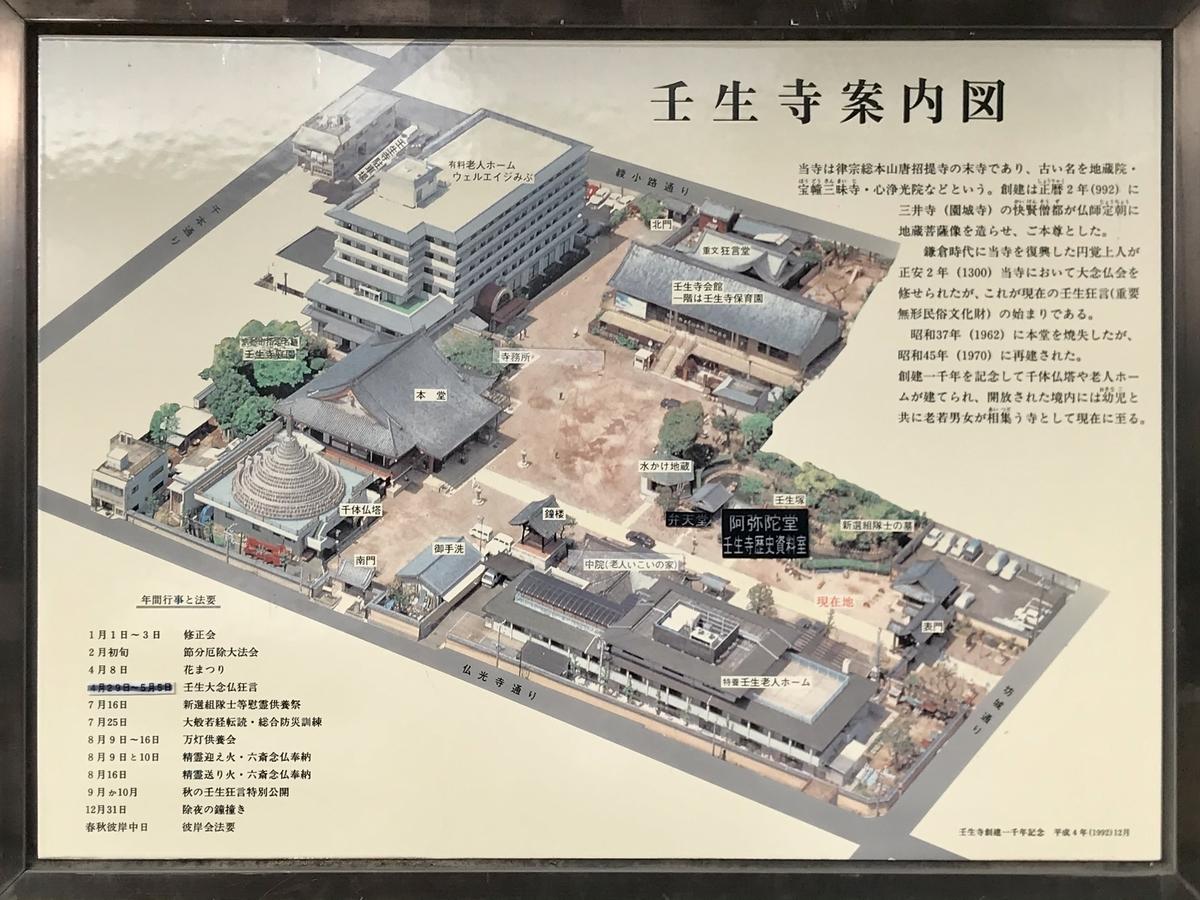 f:id:hanyu_ya:20210522175750j:plain